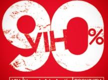 VIH Sida las nuevas metas  909090